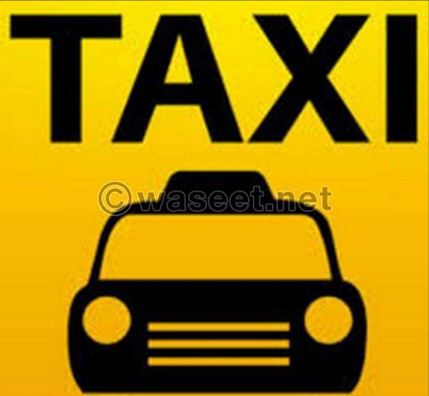 خدمة تاكسي وتوصيل
