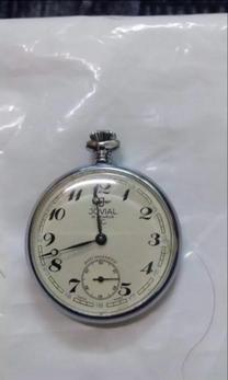 ساعة جيب نوع جوفيال سويسري