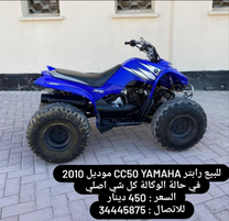 Rabater50 CC for sale