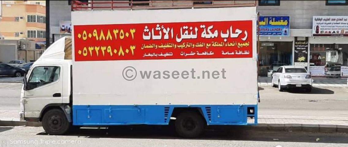 شركة رحاب مكة لنقل العفش 0