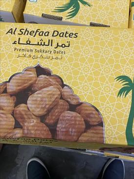 Sukari dates for sale