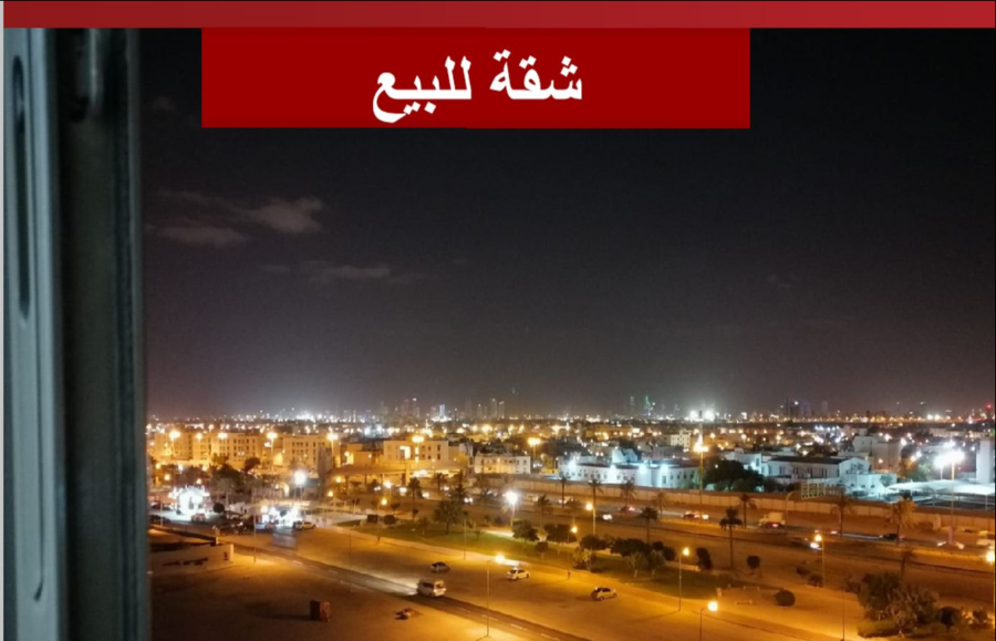 Apartment for sale in West Riffa
