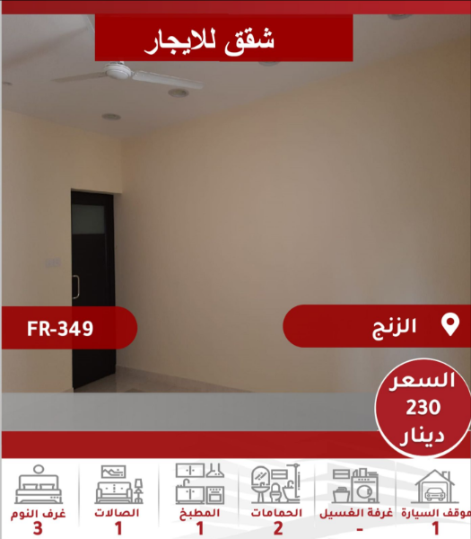 Apartment for rent in Zinj