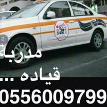 مدربة عربية لتعليم قيادة السيارات في أبوظبي