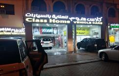 Car Care Center for sale