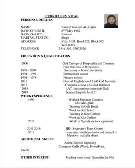 Looking for a secretary job