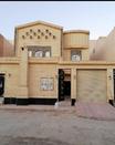 للايجار فيلا في الرياض