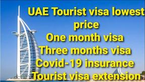 A visit to the Emirates at premium prices 9
