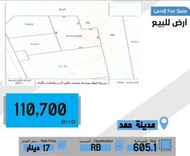 ارض للبيع في.مدينة حمد.( شهركان )
