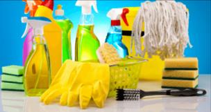 الهلال للتنظيف الشامل والتعقيم