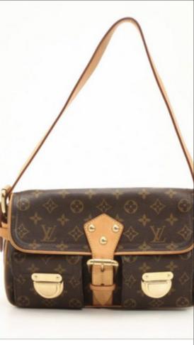 حقيبه لويس فوتان