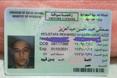 سائق مصري ابحث عن عمل