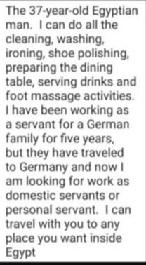 أبحث عن عمل عمالة منزليه