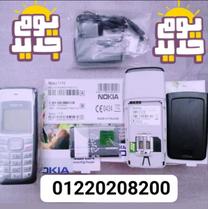 جهاز نوكيا 1110 جديد بالكرتونة والشاحن الاصلي والبطاريه...