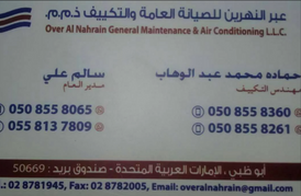 Supply, installation and maintenance of all types of air conditioners