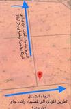 للبيع العاجل أرض في مخطط الواحة شمال مدينة بريدة...