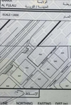 أرض سكنية بجوار المدينة الطبية الجديدة مباشرا...