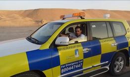 ابحث عن عمل بالاشراف الامني رخصه اماراتيه