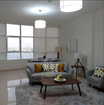 1 bedroom apartment and lounge in Al Bustan area w...