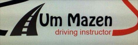 ام مازن لتعليم قياده السيارات