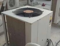 Bahrain AC refrigerator reparing and services all Bahrain