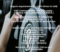 driver is required