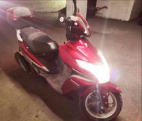Haojue VR 150cc 2018