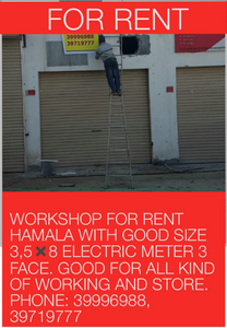 WORKSHOP FOR RENT AND STORE