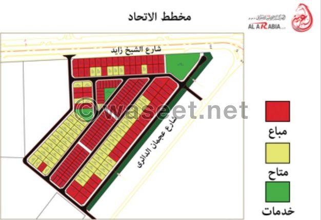 ارض للبيع شارع الزبير الرئيسي بعجمان