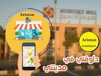 ARISTON7