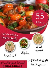 Eljazar Grill and Pastries11