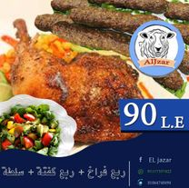 Eljazar Grill and Pastries8