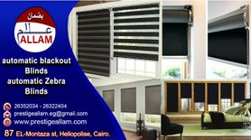 Prestige Allam Maintenance of office curtains and shish mat1