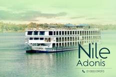 Adonis Nile Cruise4