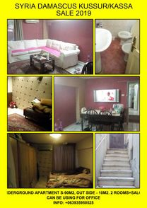 Apartment for sale Damascus Koussur
