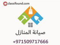 Al Nashamah cleaning service company3