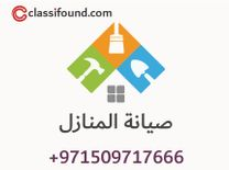 Eltagalawi cleaning services3