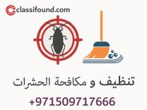 Metropolitan cleaning service company2