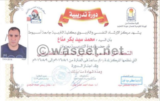 Speech Doctor for the treatment of speech and speech diseases
