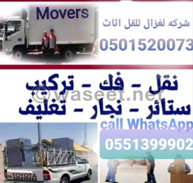 Al Ghazal Furniture Transport in Abu Dhabi