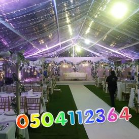 Wedding and wedding services 15