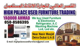 We are Buy used Furniture in Dubai