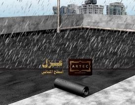 Al Deeb for all waterproofing and thermal insulation works 6