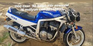 1100 Gsxr  92 3alya ktir zaweyid  16 malyun call 70948895