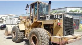 1994 cat 950f2