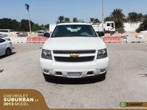 Chevrolet Suburban LT model 2013