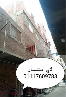 منزل4ادوار في المرج الجديده محطه اللوادر