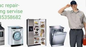 5 star ac repairing washing machine