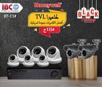 8 كاميرات هانيوال TVL