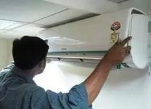 AC refrigerators washing dryer repairing with guarantee